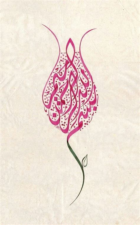 pinterest pattern art best 25 islamic art ideas on pinterest islamic designs