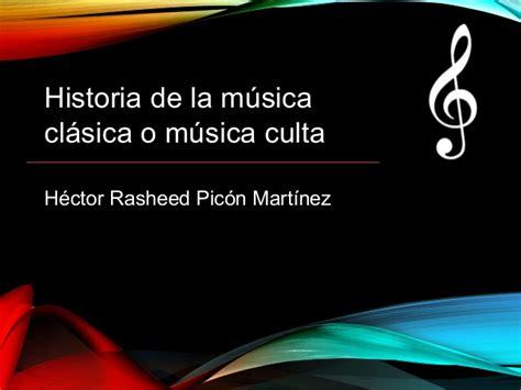 historia de la musica 8420663085 historia de la m 250 sica clasica