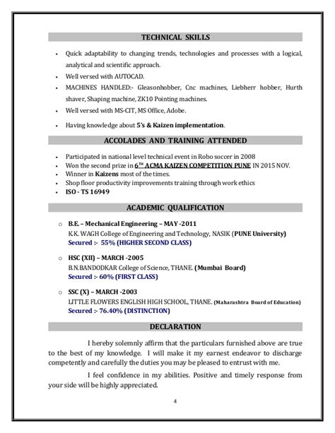 ppc supplychain resume