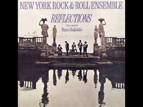Newyork Rock new york rock roll ensemble manos hadjidakis kemal