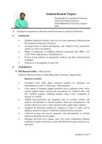 Curriculum Vitae Chemistry by Cv Sandesh Tetgure Phd Analytical Chemistry