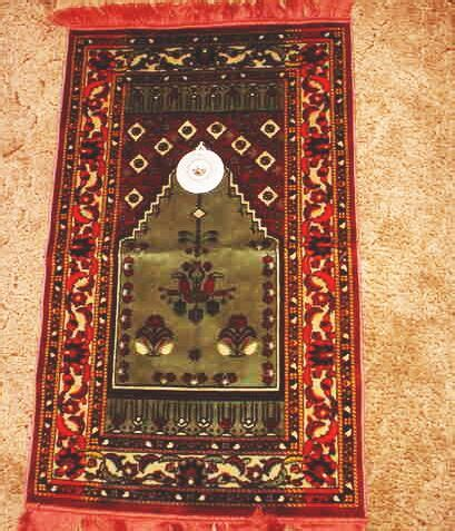 Islamic Prayer Mat by Religious Artefacts