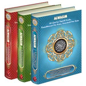 Al Quran Al Wasim A5 by Al Qur An Al Wasim Ukuran A5 Tajwid Kode Transliterasi