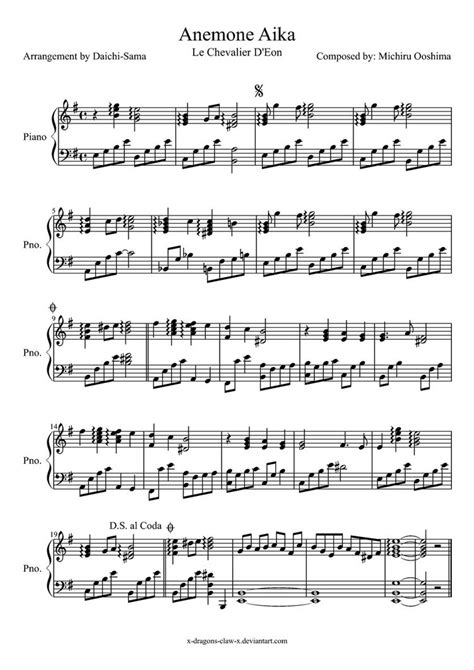 lyrics chevalier anemone aika le chevalier d eon piano sheet by