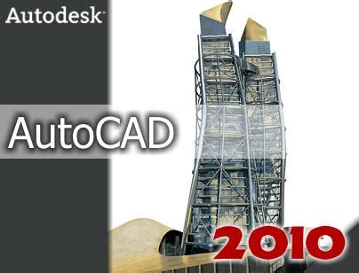 free full version autocad 2010 software download free download autocad 2010 full version with keygen rudi