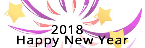new year in january closure new year s day january 1 2018