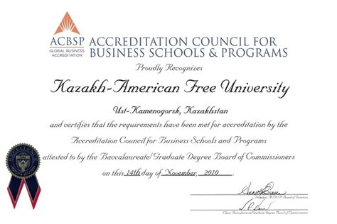 Acbsp Accredited Mba Programs by International Accreditation