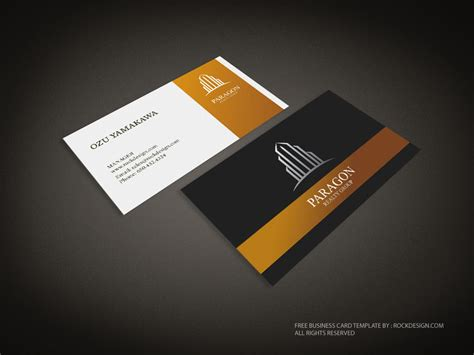 real estate business cards templates free real estate business card templates free printable