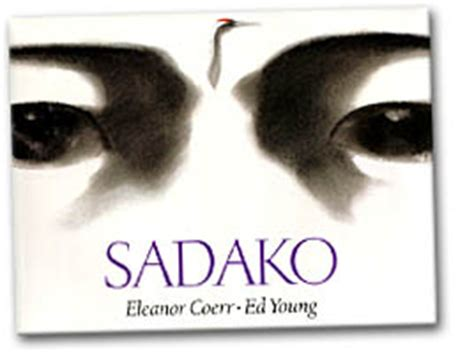 sadako picture book sadako picture book