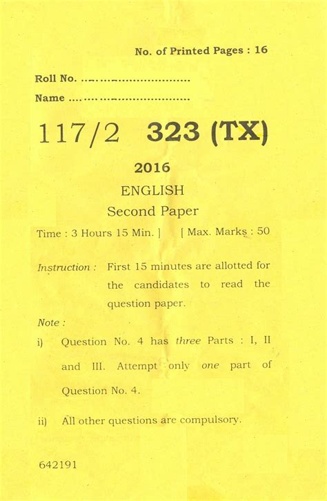 pattern of english paper of class 12 up board class 12 english second question paper set 1
