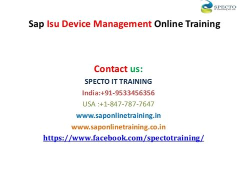 tutorial sap isu sap is u pictures to pin on pinterest pinsdaddy