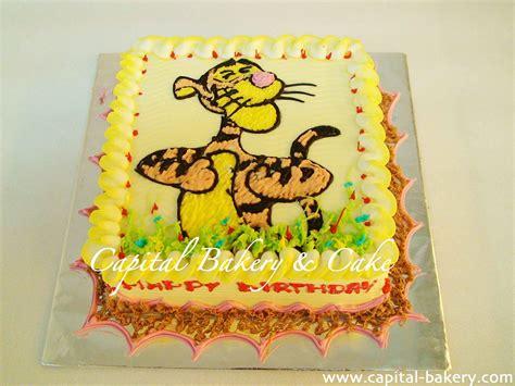 Tempat Tisu Sofa Pooh Yellow pin aksesoris pita ii cake on