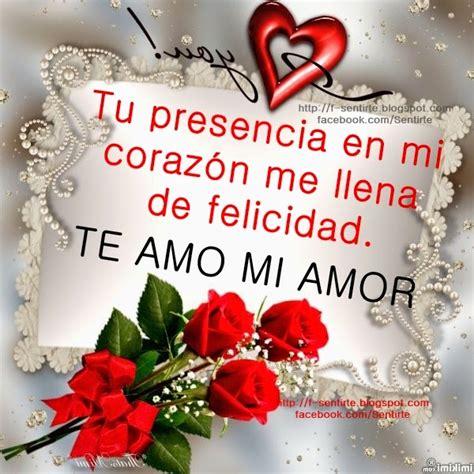 imagenes te amo amor mio amor mioღ enero 2015