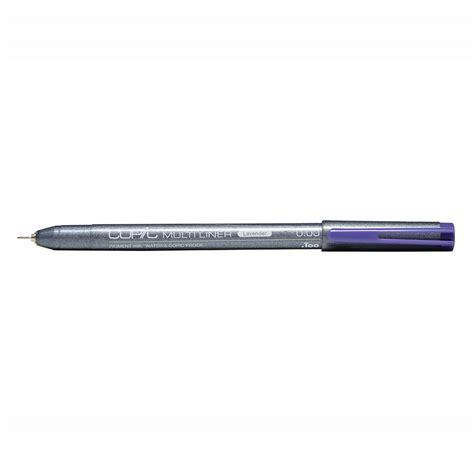 Copic Multiliner Pen Lavender Set buy copic multiliner 05 lavender