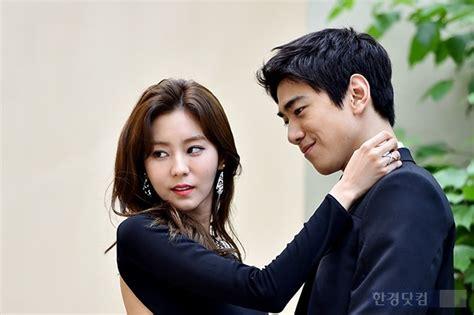 Film Drama Korea Uee | korean drama review high society first impressions
