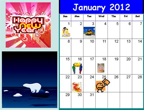 starfall make a calendar search results for make a calendar starfall december