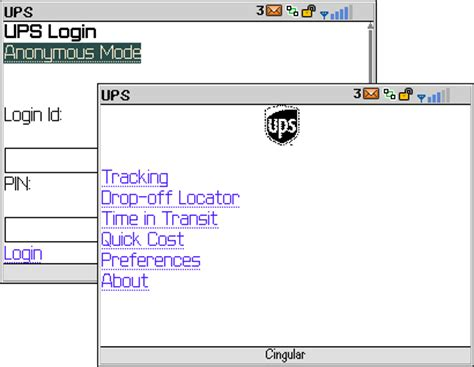 ups lost package front door blackberry friendly productivity fedex and ups