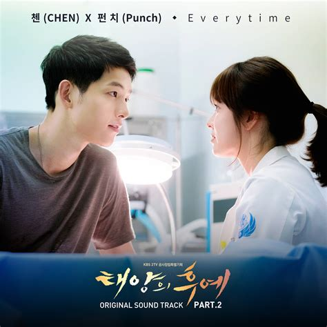 exo ost download chen exo punch descendant of the sun ost part 2