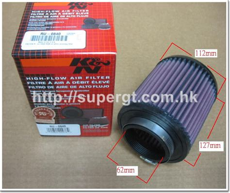Filter Udara Ferrox Mitsubishi Space Wagon 2 4l 1997 0026 gt limited shop