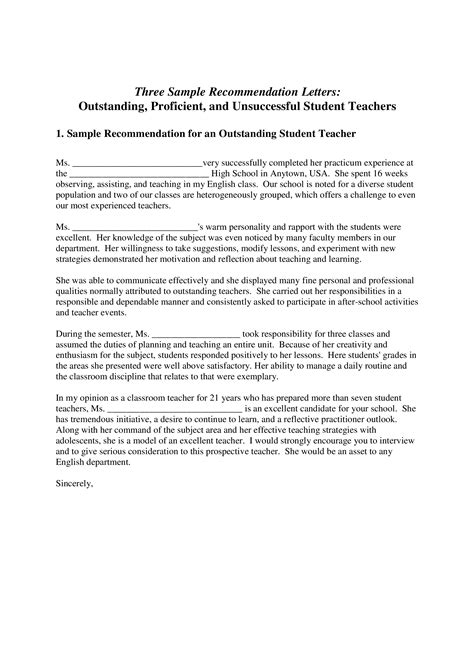this is a letter of recommendation for a teacher intern who has just