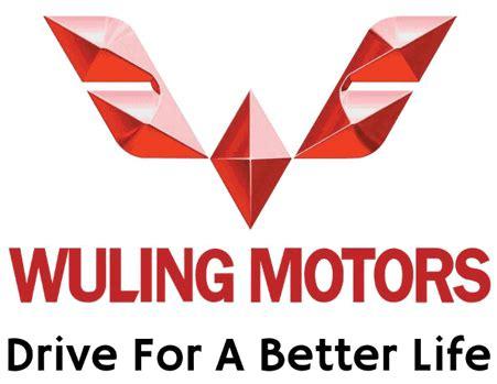 wuling logo home wuling motors