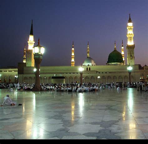 Al Quran Travel Madina awaz e chashti madina pak