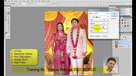 photoshop tutorials cs3 in hindi learn photoshop in hindi photo editing part 1 of 3