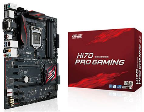 asus h170 pro gaming h170 pro gaming achat carte mere grosbill