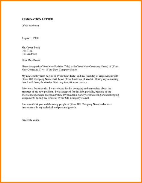 Resignation Letter Sle New Career 10 Professional Letter Exle Science Resume