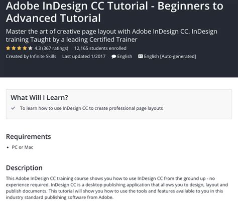indesign tutorial advanced 9 cheap online classes to get better at design the muse