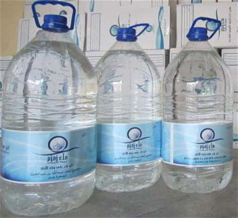 Botol Zam Zam Buat Oleh2 Haji pengedar air zam zam terus dari mekah pengedar