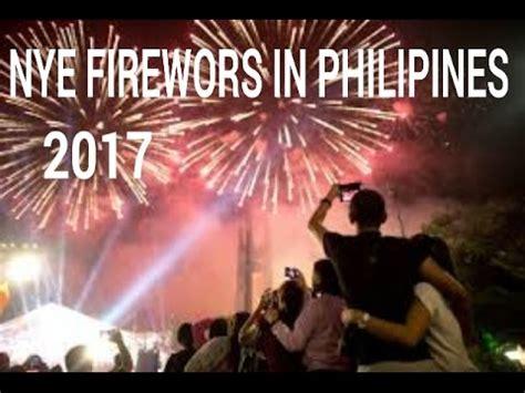 new year fireworks display philippines best philippines new year s 2017 fireworks show happy