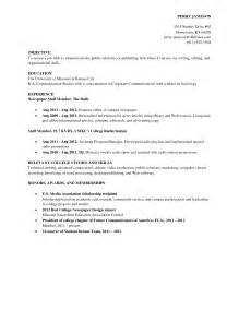 sle resume for college student with no work experience