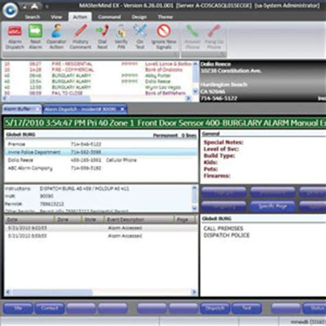 security automation software adds app 2011 12 21 sdm