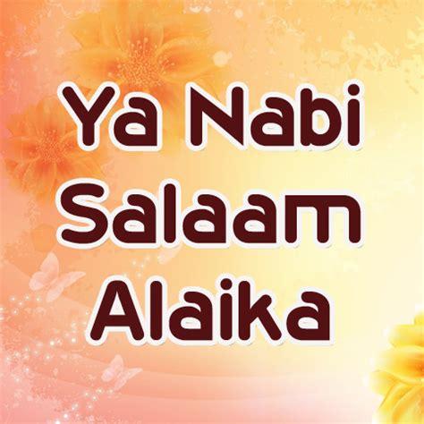 download free mp3 ya nabi salam alaika allah taala ke naam mp3 song download ya nabi salaam