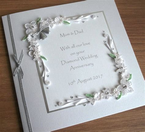 wedding anniversary quilling cards quilled 60th wedding anniversary card and