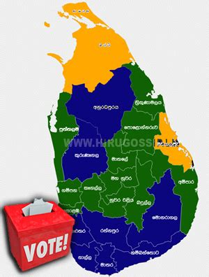 gossip lanka election result general election 2015 final results with national list