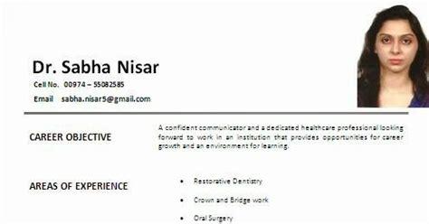 resume format for dentist freshers curriculum vitae formato word