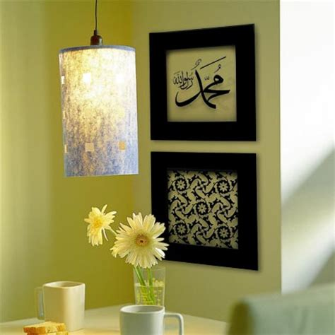 islamic home decor islamic home decor dream house experience