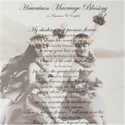 Wedding Blessing Hawaiian by 45 Best Images About Randy Braun On Hula