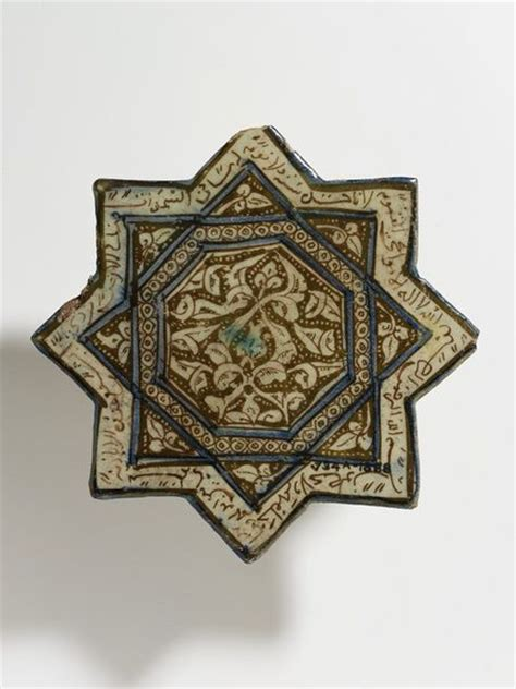 islamic tile pattern generator 73 best images about mamluk and regions pottery on