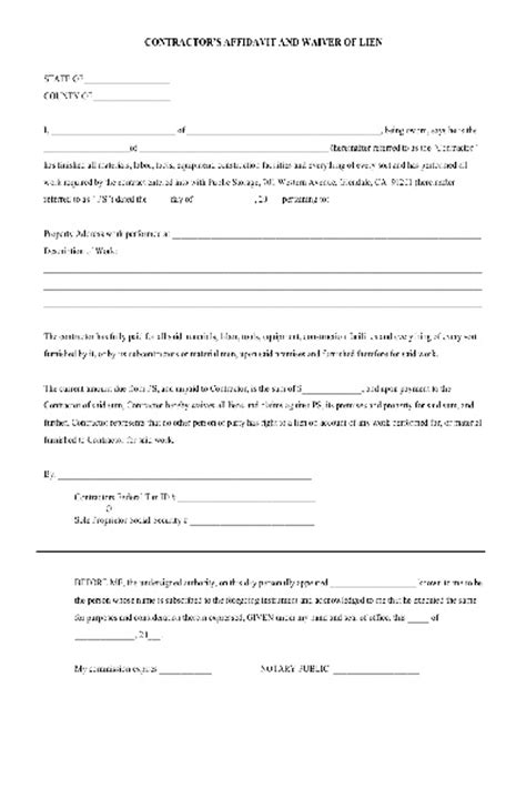 lien waiver template lien waiver pdf form free other