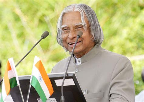 apj abdul kalam life in pics photos india news dr a p j abdul kalam s speech