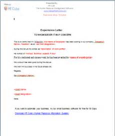 Appointment Letter With Salary Break Up Kalosoft Hr Cube Download Documents Templates And Files For Human Resource Software Downlod