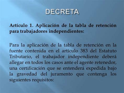 liquidador de retencion en la fuente a independientes 2016 presentaci 243 n retencion en la fuente 1