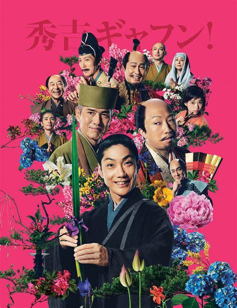 film biography terbaru ganool free download movies ganool official ganool