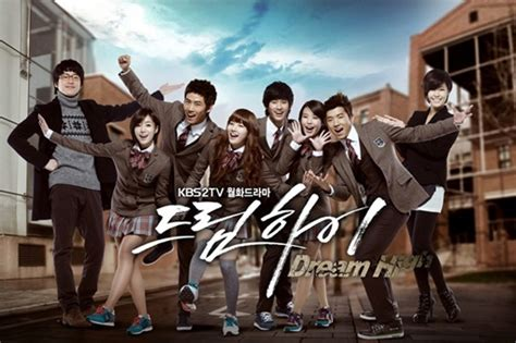 dream high 2 cast quot dream high 2 quot cast to be made up of trainees soompi