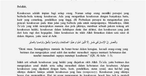 khutbah jumat baru 2016 teks teks khotbah jumat bahasa jawa 2016 contoh teks khutbah