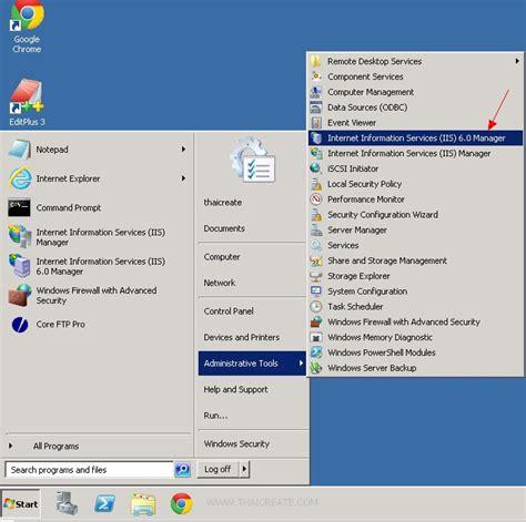 tutorial web host manager ต ดต ง smtp ส งอ เมล ด วย php asp net บน windows