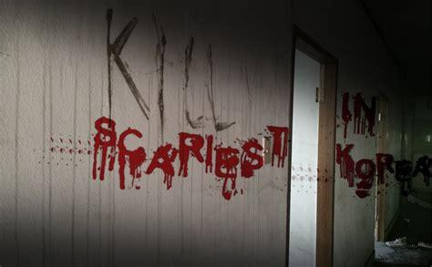 film korea ghost house scariest place in korea gonjiam abandoned mental asylum